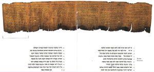psalms-scroll